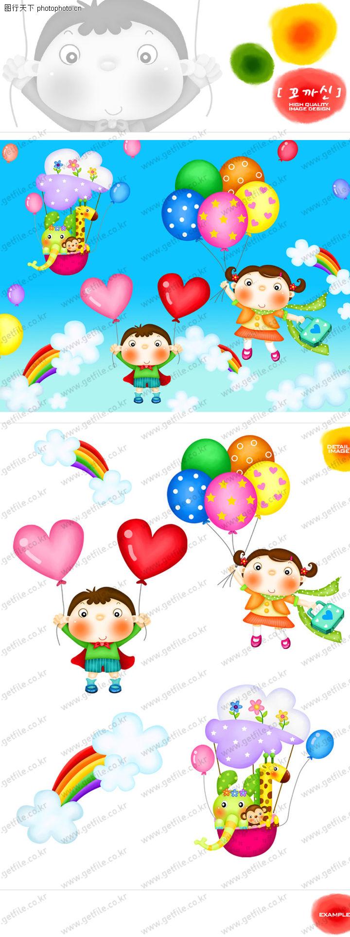 欢乐儿童,彩绘人物情景模板,蓝天 彩球 升空 彩虹 飞翔,欢乐儿童0024