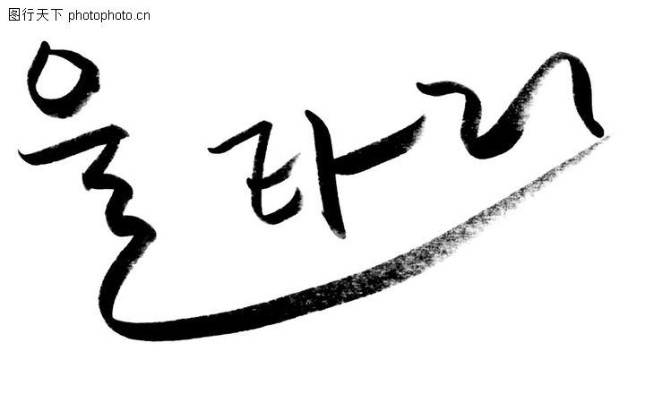 花纹边框,写字