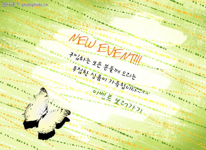 时尚纹理,花纹边框,春的信息 韩文 哈韩潮流,时尚纹理0009