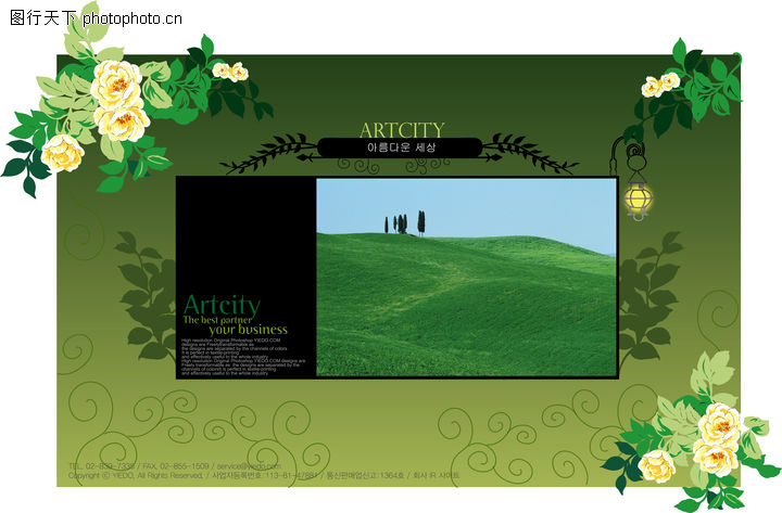 饰角素材,花纹边框,饰角 素材 风景图,饰角素材0020