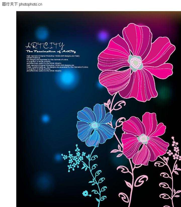 饰角素材,花纹边框,蓝色 幽光 花枝,饰角素材0056