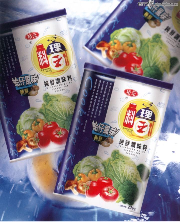食品飲料,包裝設計,食品飲料1040