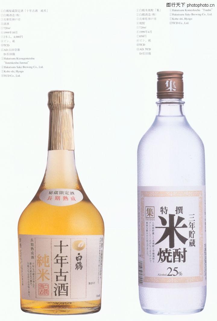 包装设计 米酒