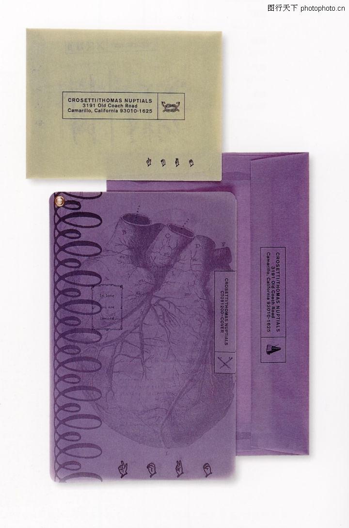 纸品创意设计,包装设计,本子 笔记本 纸业,纸品创意设计0014