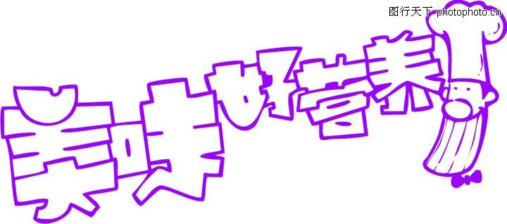 电路 电路图 电子 设计 矢量 矢量图 素材 原理图 720_318