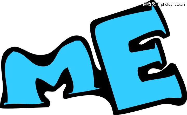英文数字0016-英文数字图-pop广告万用字体库图库-me