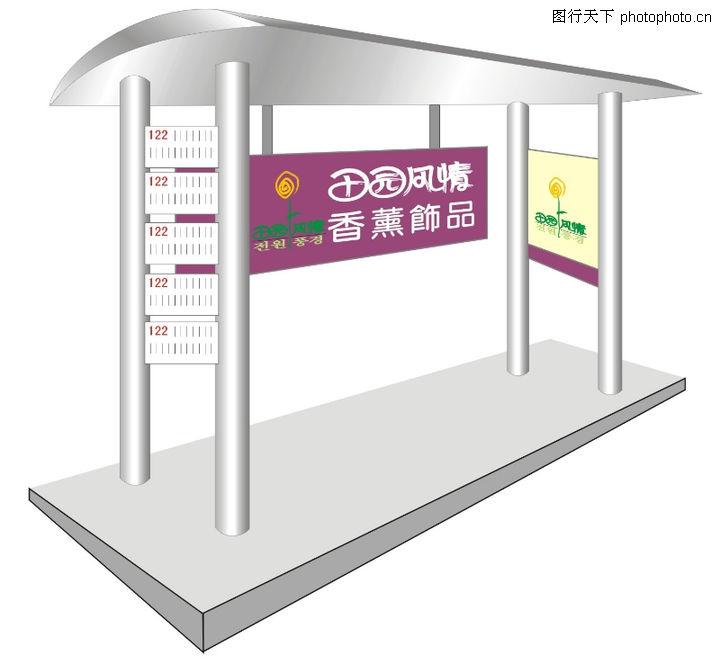 商业VI模板,VI素材模板,车站台 柱子 紫色,商业VI模板0029