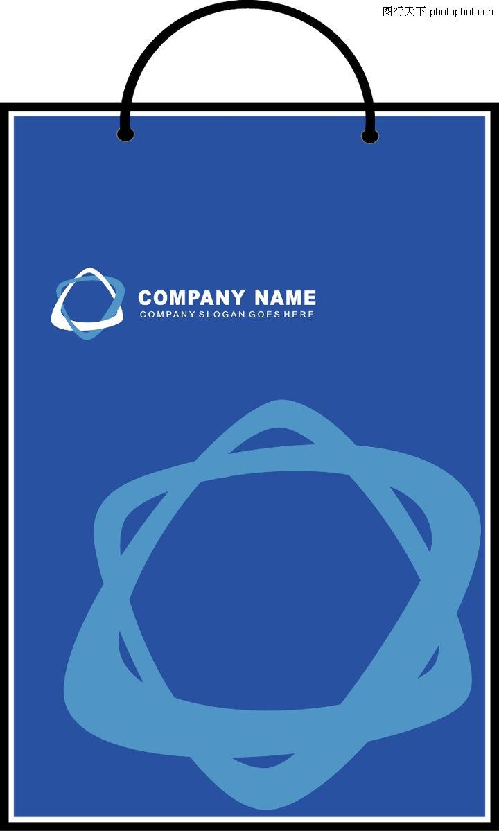 商务vi模板 vi素材模板 纸提袋 蓝色 六边形