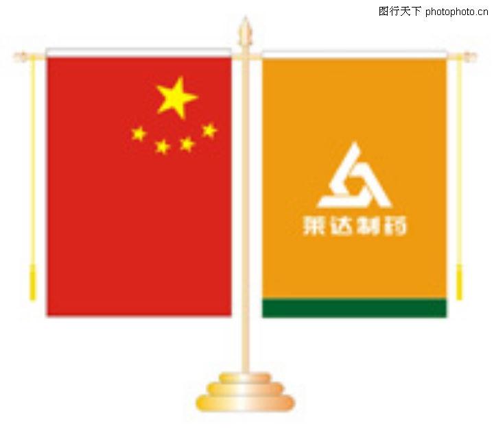 旗帜标示vi模板,vi素材模板,旗杆 五星红旗 平衡,旗帜标示vi模板0030