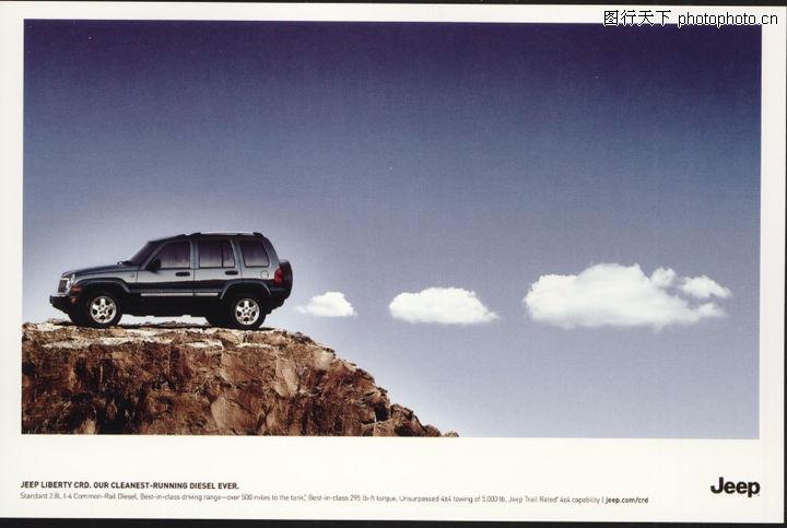 世界广告海报设计年鉴2007-1 世界广告海报设计年鉴2007 越野车 悬崖
