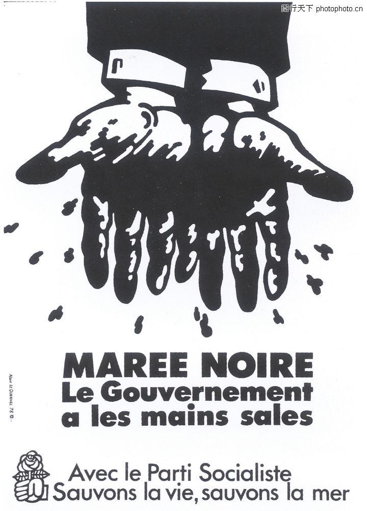 奎内克,世界设计大师,黑白 海报 双手,奎内克0046