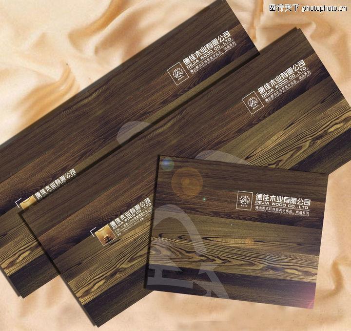 德佳木业,企业广告psd分层,木板上 样品 展示,德佳木业0003