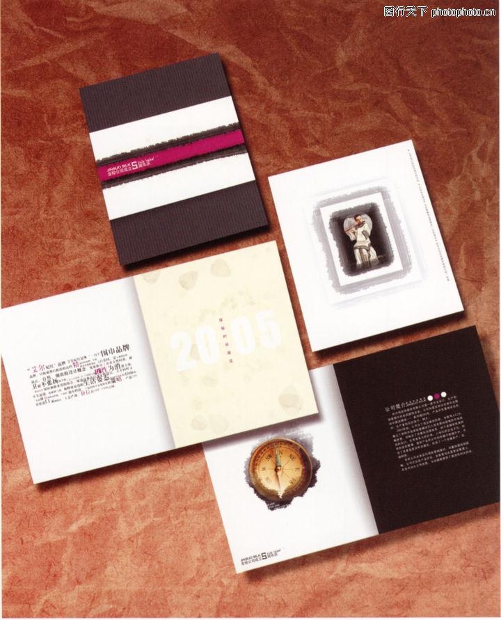 商业型录设计,纸盒