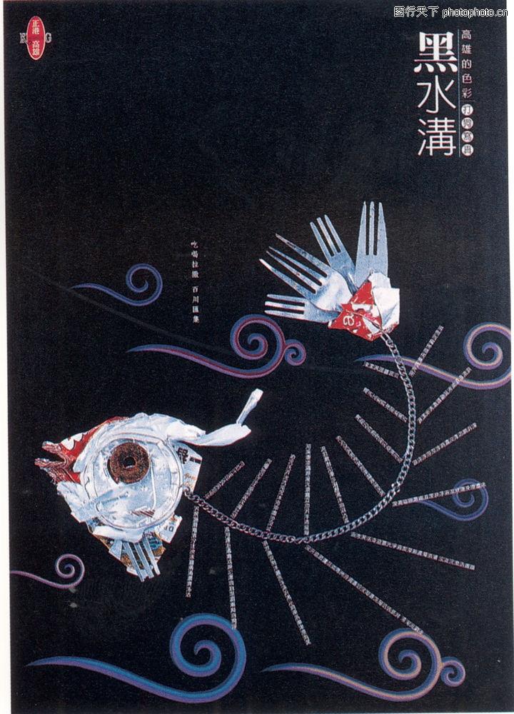 台湾海招贴画0091mina热舞性感图片