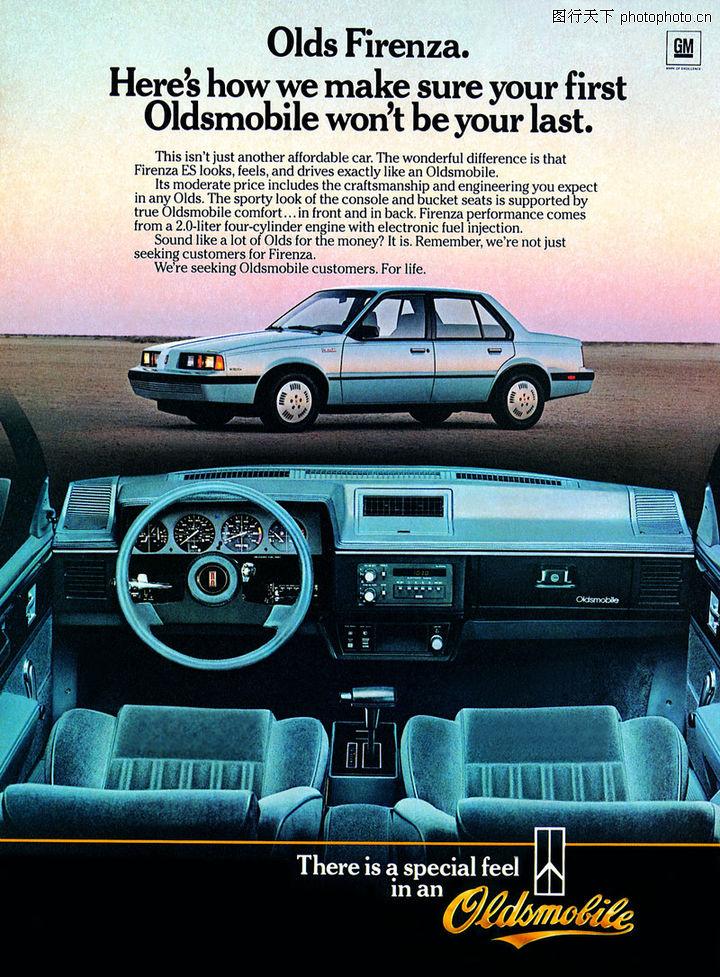 汽车 电脑汽车文化娱乐 英语 驾驶室 方向盘
