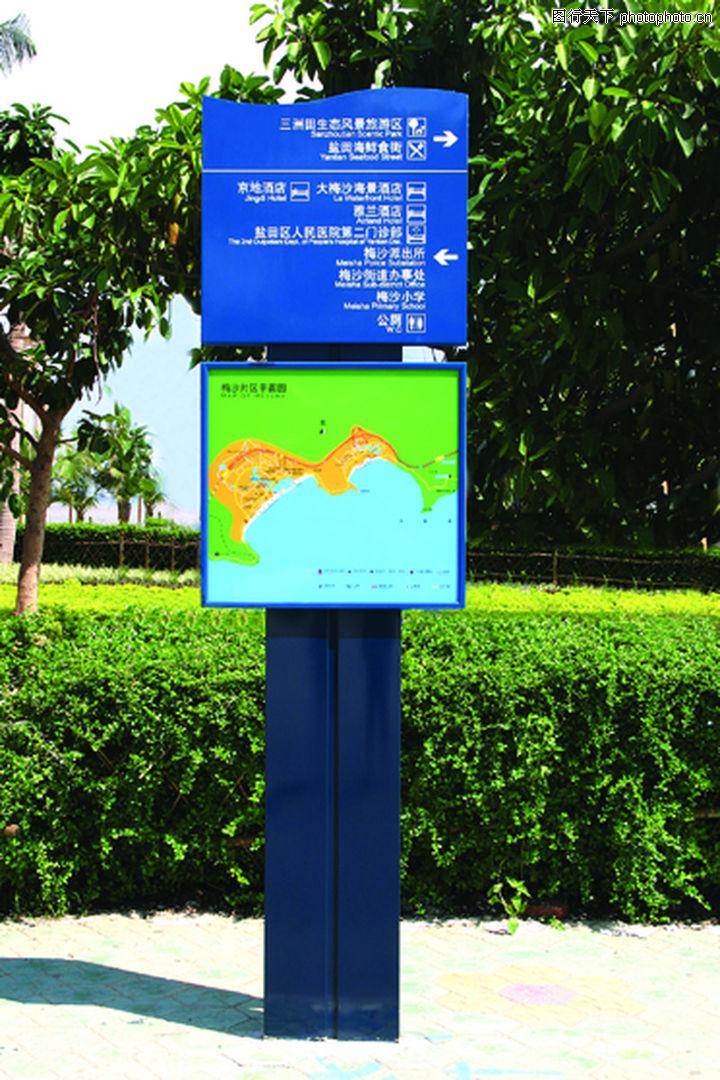 蓝色方牌 绿色地图