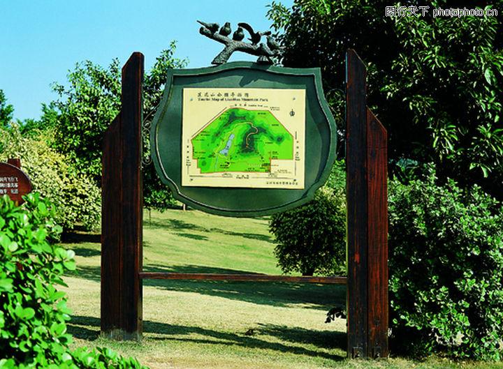公园标识牌,矢量名片模板