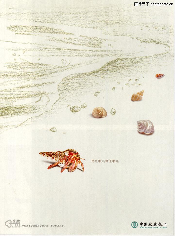 海边素描,素描海边,素描海边风景图,海边风景素描,素描海边景图片