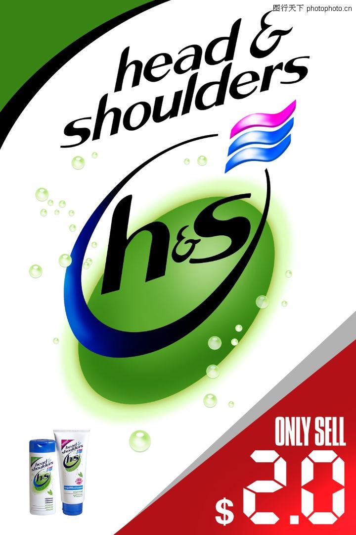 pop海报模版 广告创意 海飞丝 洗发水