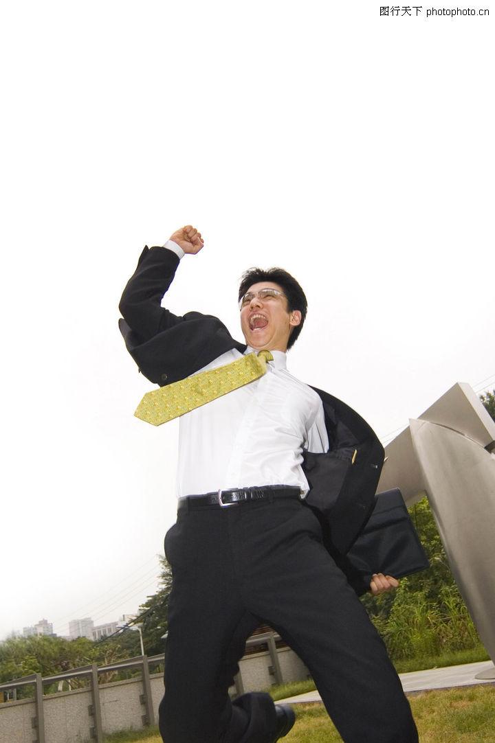商业活力,商业情景,欢呼,商业活力0063