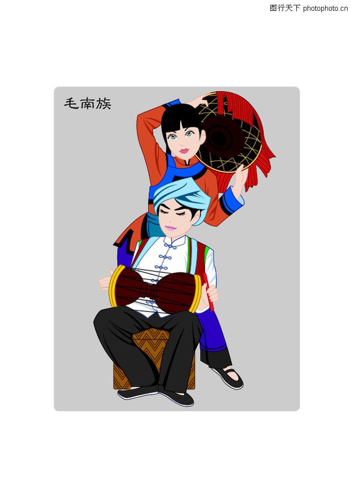 中国五十六个民族0025 中国五十六个民族图 时尚矢量插画图库 毛南族