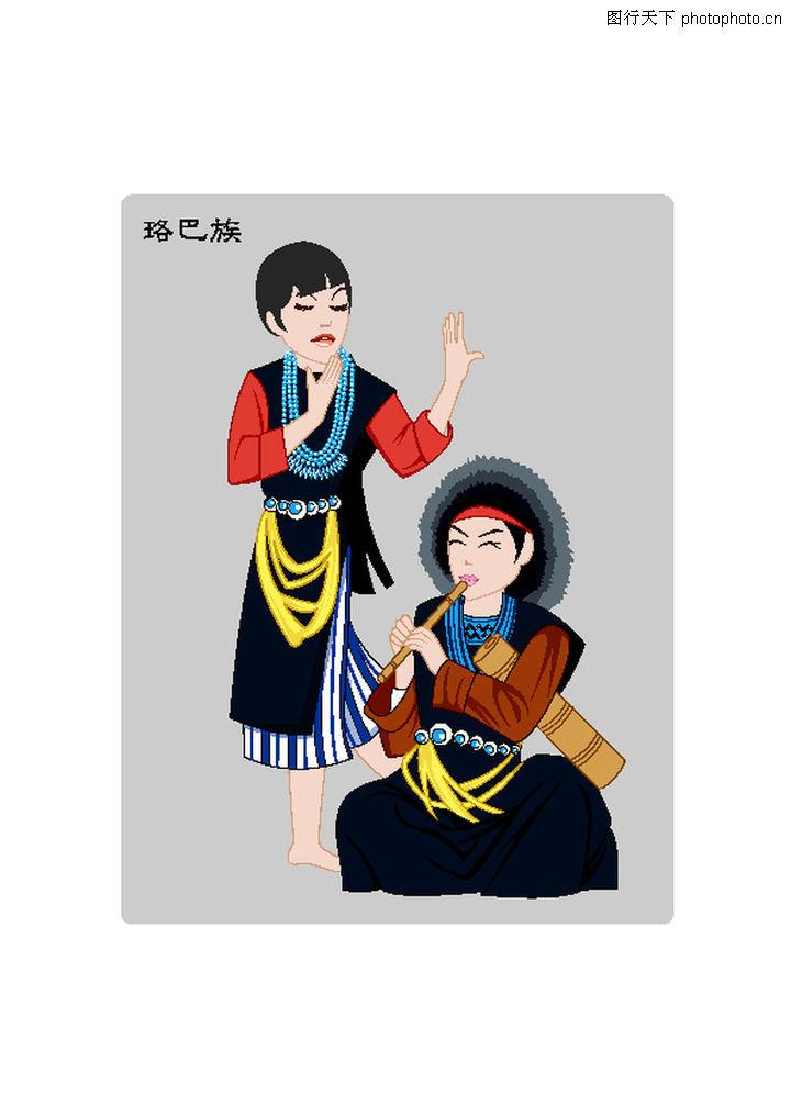 中国五十六个民族,时尚矢量插画