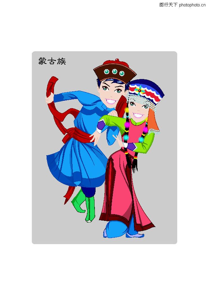 55个少数民族名称_我国的少数民族_56个少数民族_少数民族服饰_中国少数民族 - www ...