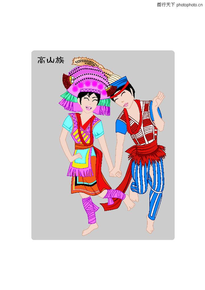中国民族服饰平面结构图