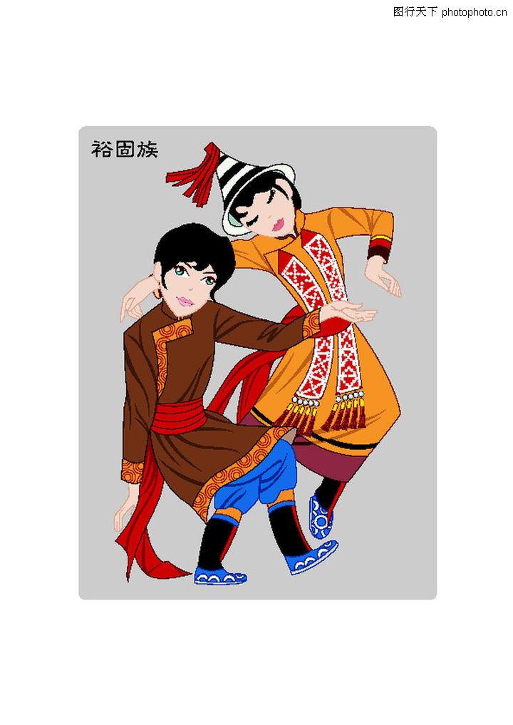 中国五十六个民族0047 中国五十六个民族图 中国传统图片