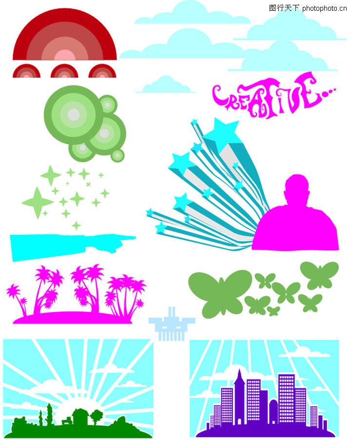 极品图标素材,时尚矢量插画,太阳 星光 蝴蝶,极品图标素材0035