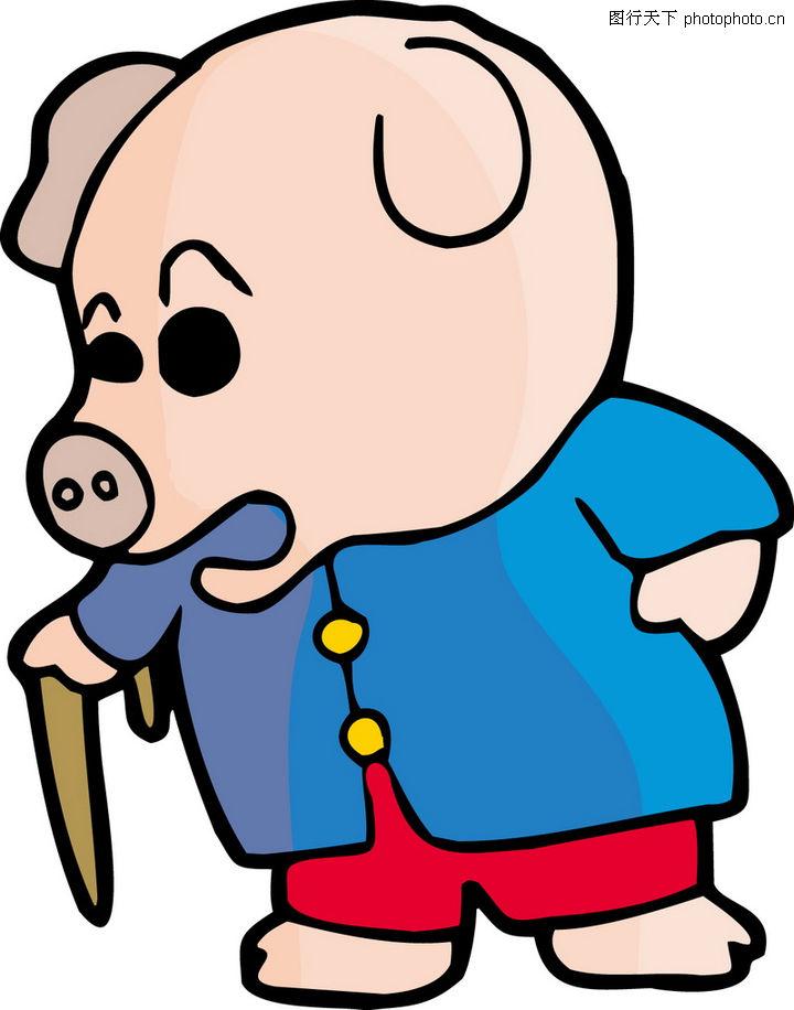 可爱小猪动态表情