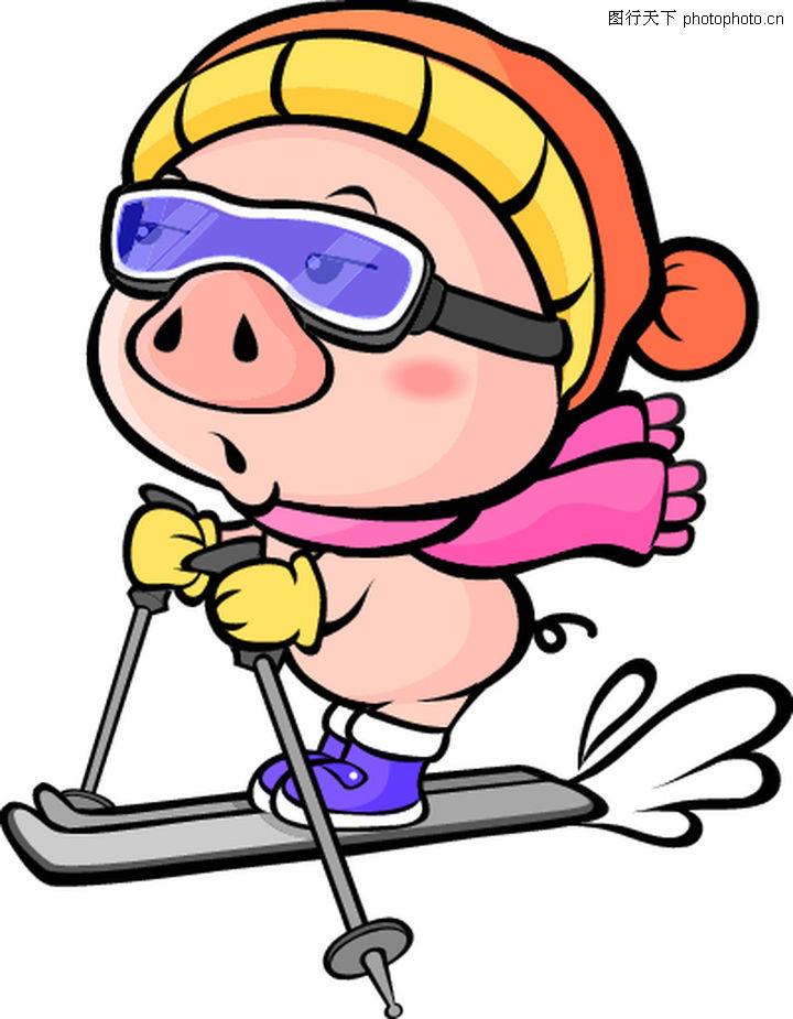 猪,时尚矢量插画,运动小猪 滑雪 戴眼镜,猪0053
