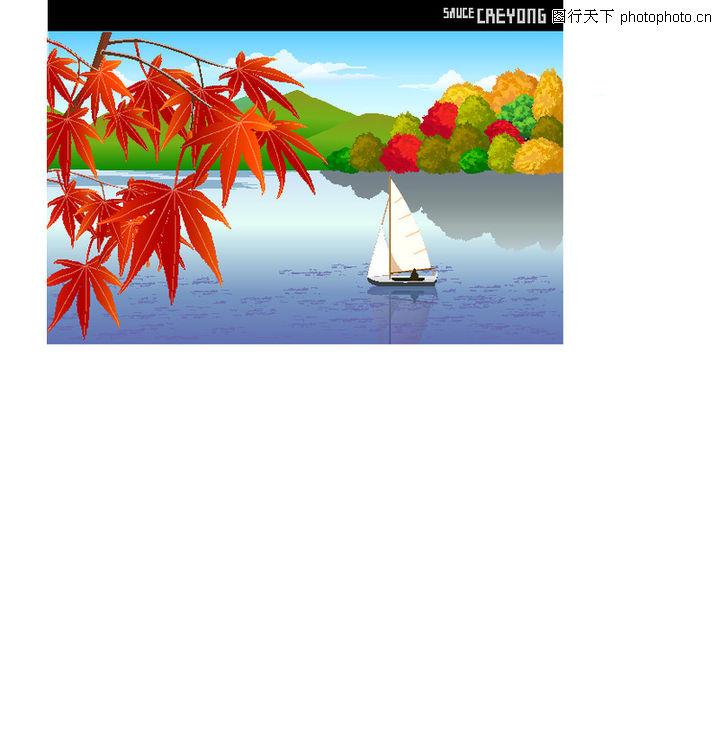 秋天 时尚矢量插画 风景 湖面 旅游