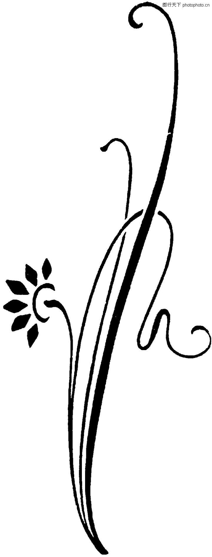 古典花纹0532