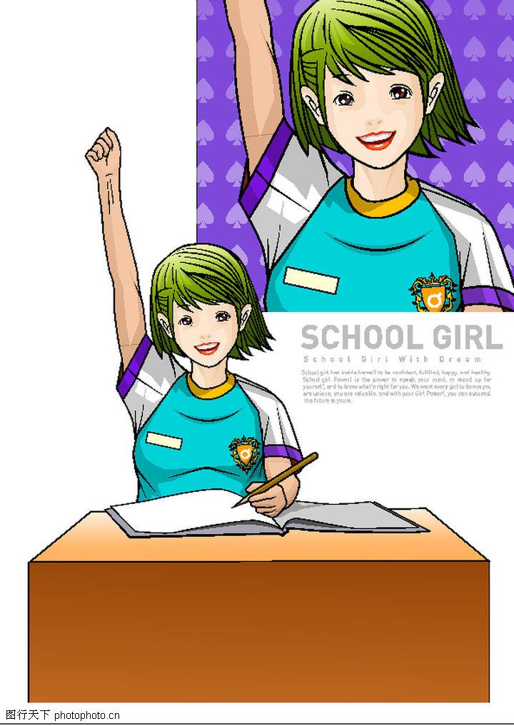 校园女孩,时尚矢量插画,上课时 举手,校园女孩0067