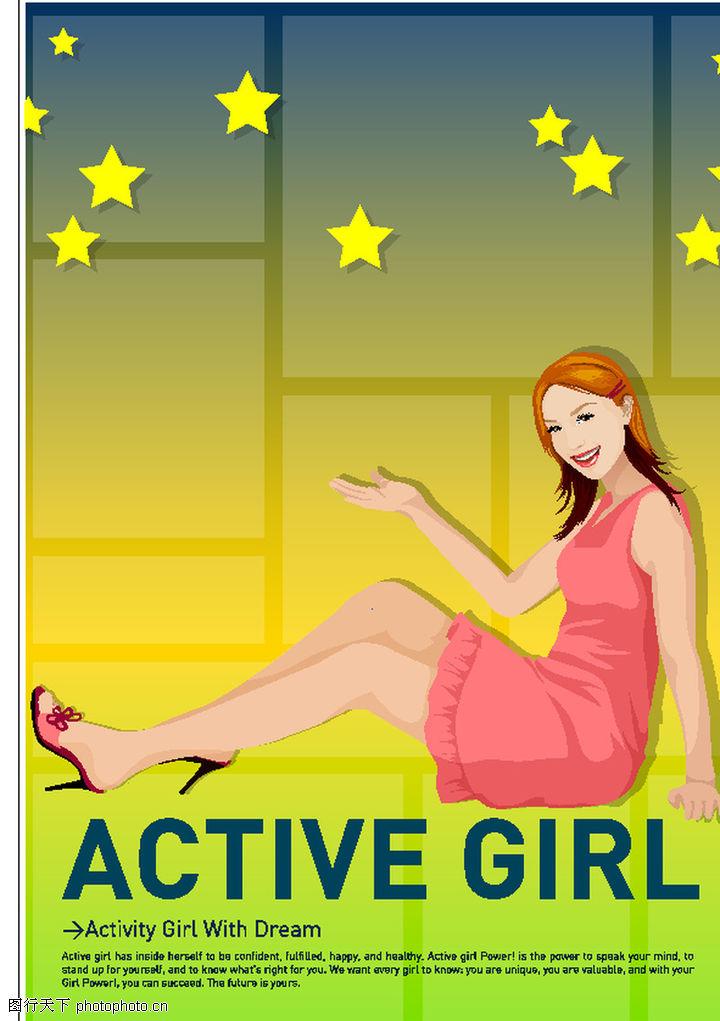 活力女孩,时尚矢量插画,坐地 连衣裙 美腿,活力女孩0080