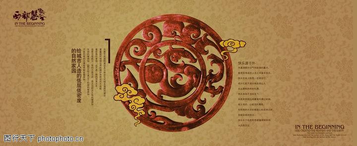 精选设计专辑I1,精选设计专辑,宣纸 图案 窗阁,精选设计专辑I10017