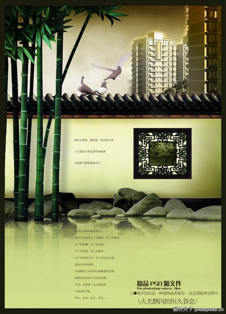 院墙设计图片 农村院墙大门样式图片,院墙效果图