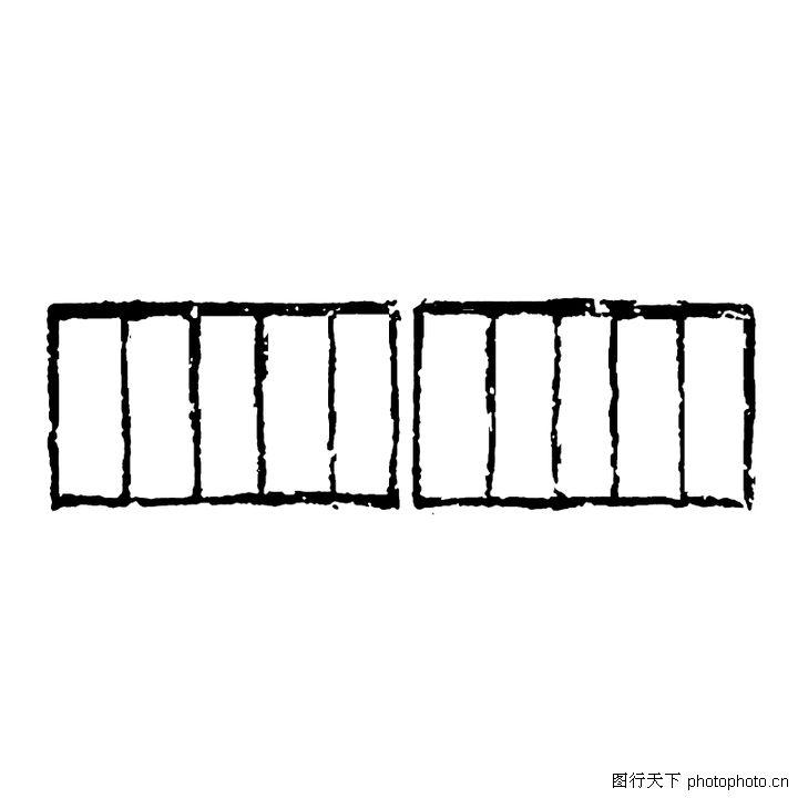长方形边框大全简笔画 可爱