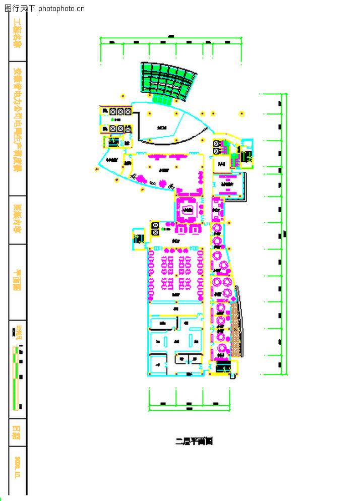 合肥电力公司电网生产调度楼0031