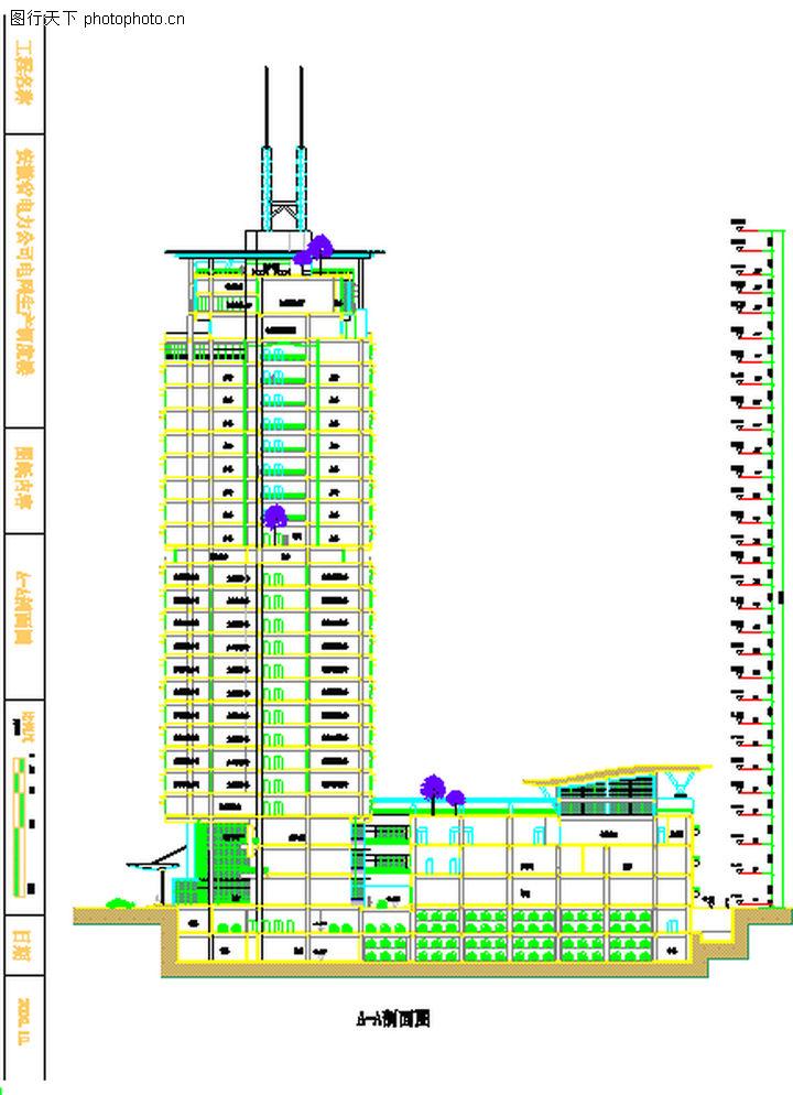 合肥电力公司电网生产调度楼0033