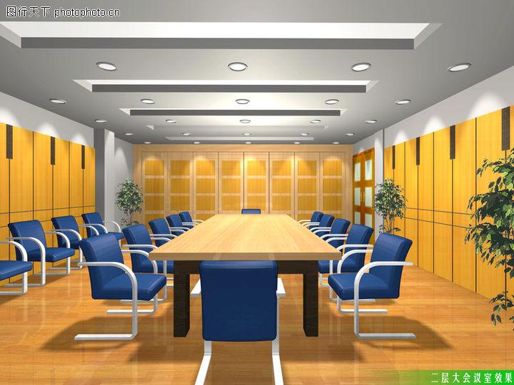 普莱克斯办公楼,国内建筑设计案例,会议室,普莱克斯办公楼0004