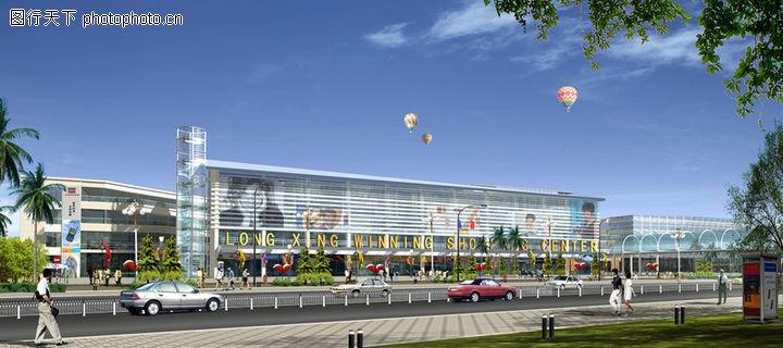 龙兴商业城,国内建筑设计案例,交通 马路 远景,龙兴商业城0003