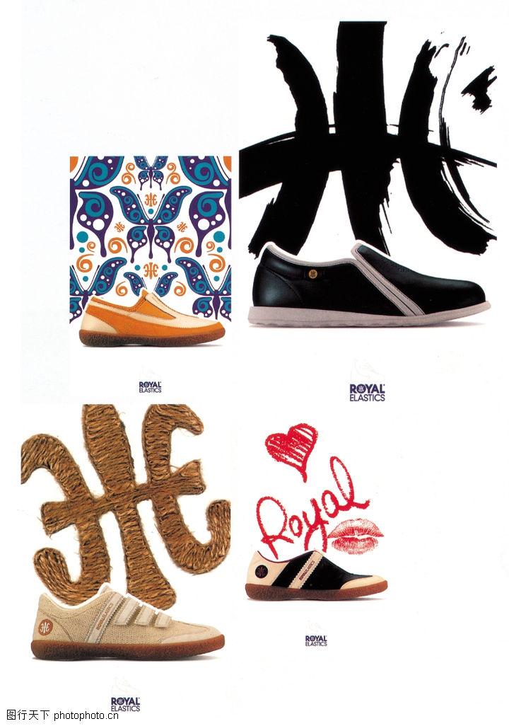 男鞋子品牌图标大全