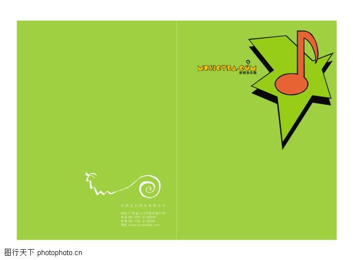 关于音乐的海报手绘