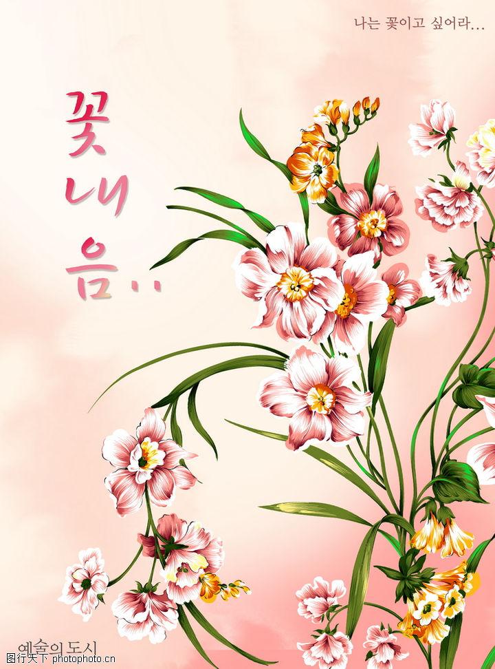 韩国新潮背景1,韩国新潮背景,兰花 蝴蝶花 雅致 君子 气度,韩国新潮背景10009