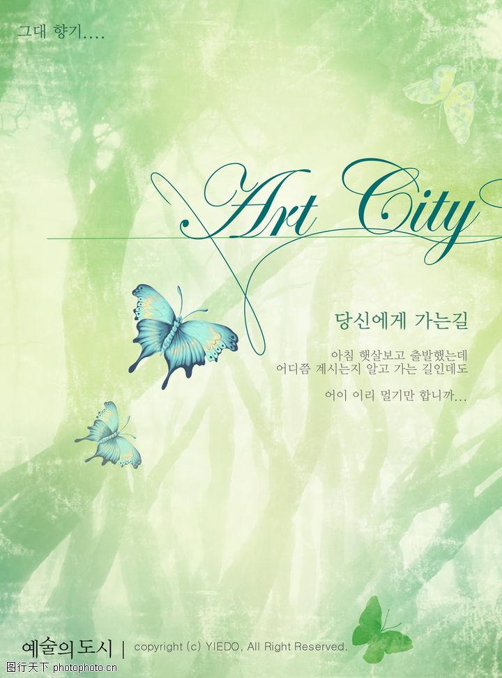 韩国新潮背景1,韩国新潮背景,梦幻 森林 雾 飘渺 清晨,韩国新潮背景10011