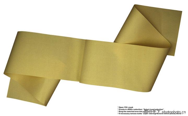 折叠纸钱包的步骤