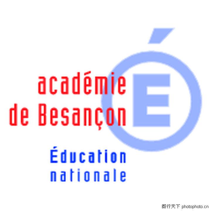 全球教育培训机构标志设计0006