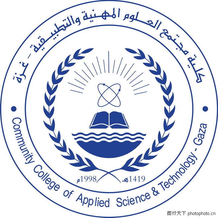 全球教育培训机构标志设计